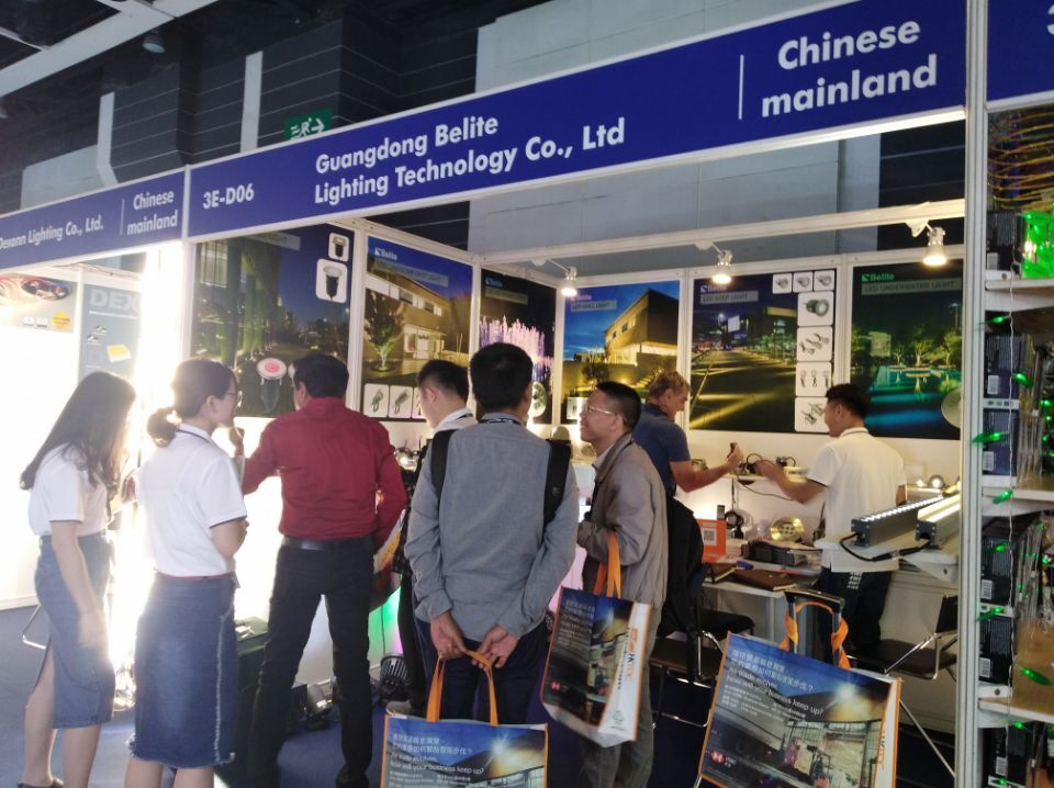 HONG Kong Internetional Lighting Fair(Spring Edition)