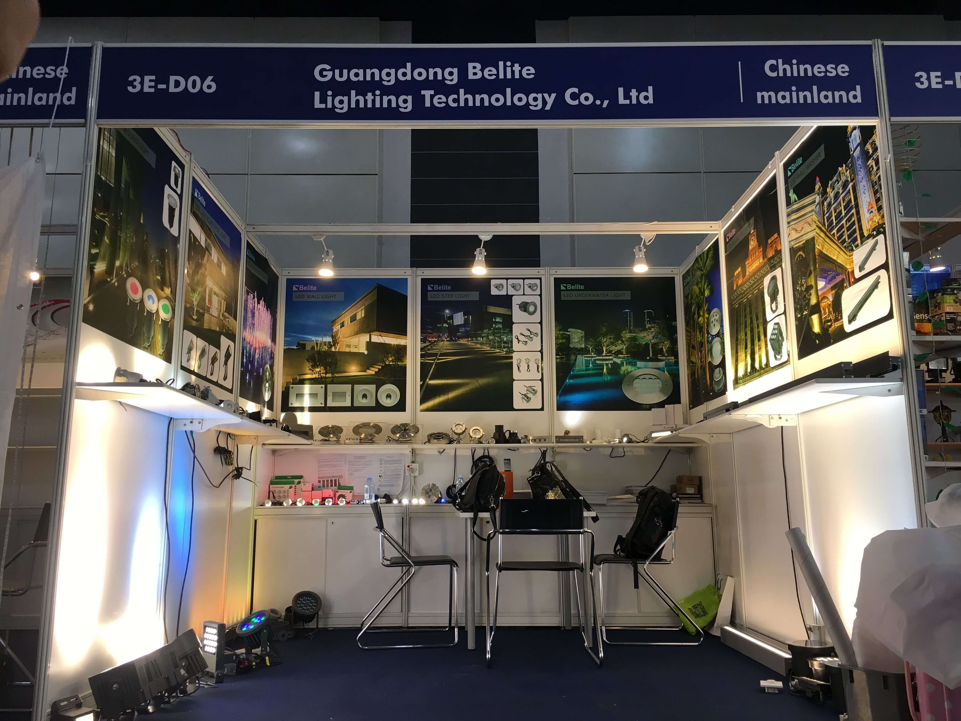 HONG Kong Internetional Lighting Fair(Spring Edition)