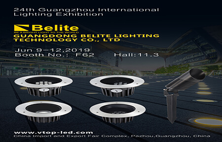 Guangzhou Lighting Fair Invitation