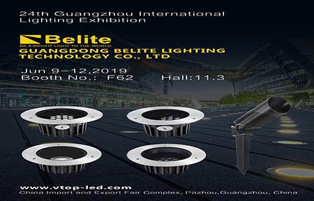 Guangzhou Lighting Fair Invitation
