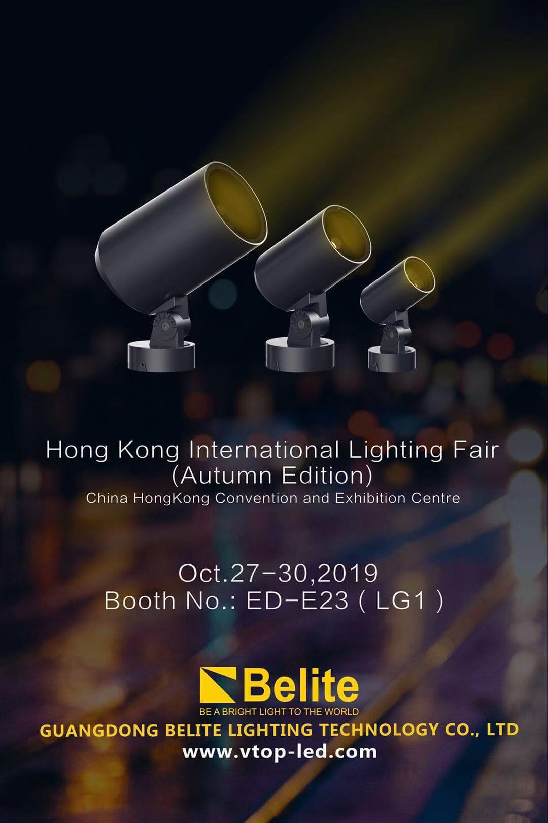 Hong Kong International Lighting Fair Invitation